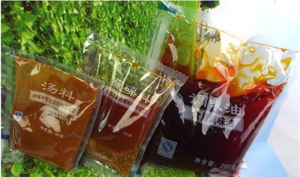 Environment-friendly seasoning packaging