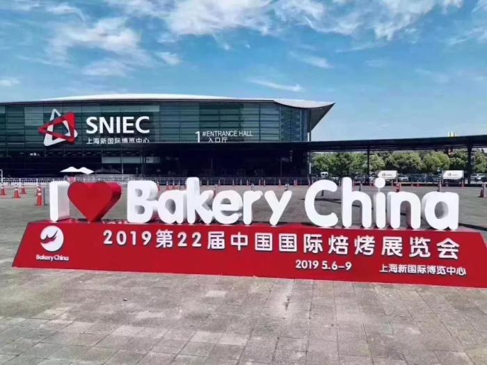 backery china 2019-Sinojoinsun food printing