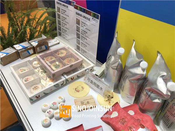 sinojoinsun edible ink & food printer; Online Food Inkjet printer 3