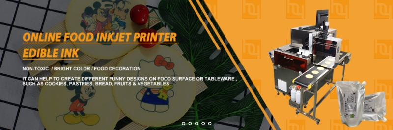 sinojoinsun online food inkjet printer2_副本